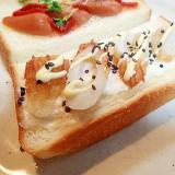 マヨで マスカルポーネと竹輪と黒ごまのトースト