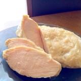 胸肉でもしっとり柔らか*万能蒸し鶏 アレンジ集付き