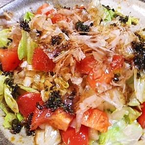 細切れトマト玉ねぎレタスの和風サラダ