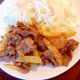 牛こま肉とジャガイモのコチュジャン炒め