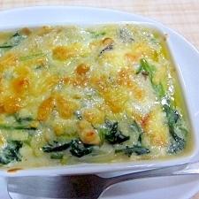 牡蠣とほうれん草の豆乳クリームグラタン