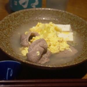 【栃木食材】ししまるで肉吸い