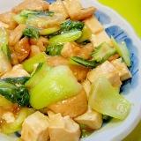 豆腐とチンゲン菜のオイスター煮