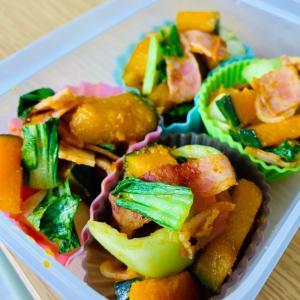 お弁当用*かぼちゃとベーコンとチンゲン菜