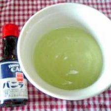 バニラ香る☆ヘルシー青汁バニラヨーグルト♪