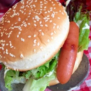 ウインナーのハンバーガー☆