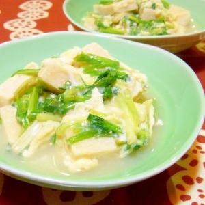 高野豆腐とせりの卵とじ