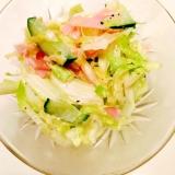 簡単☆コールスローサラダ