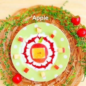りんごのヨーグルトアート♪