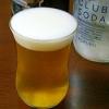夏を楽しむ♪爽やかビール飲みっぱなしぇ