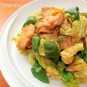 ご飯がすすむ♪鷄むね肉と野菜のピリ辛味噌炒め