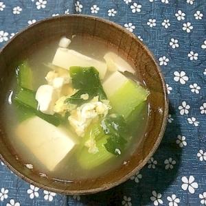 小松菜と豆腐の卵とじ汁