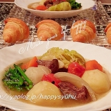 牛肉と野菜ゴロゴロスパイシー☆ポトフ