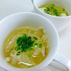 玉ねぎとエリンギのスープ