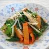 小松菜と人参とえのきの味噌炒め