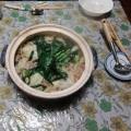 【創味シャンタンDX】スープが美味しいもつ鍋