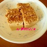 醤油麹de簡単♪醤油麹豆腐