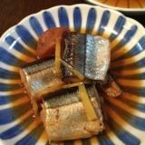 圧力鍋で、骨まで食べられる秋刀魚の煮物