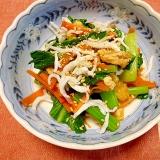 小松菜とちりめんの和え物