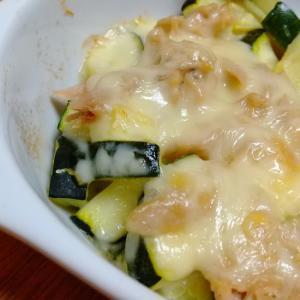 簡単美味しい!ズッキーニのツナチーズ焼き