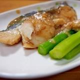 鰆の味噌煮