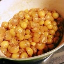 白砂糖不使用の金柑マーマレード