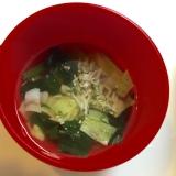 野菜としらすで、ホッと温まるスープ★子供にも好評♪