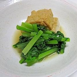 簡単 小松菜と厚揚げ煮物