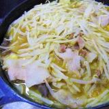 超簡単!絶対美味しい!野菜たっぷり!豚カレー鍋