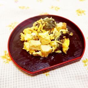 高菜炒めと厚揚げの卵とじ