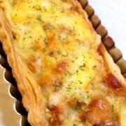 ★冷凍パイシートで簡単お野菜たっぷりキッシュ!
