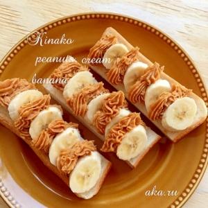 きな粉ピーナッツクリームバナナスティックトースト♪
