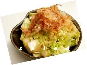 余った白菜で 簡単白菜の中華風サラダ