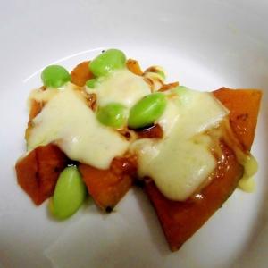 かぼちゃと枝豆のマヨソースチーズ焼き