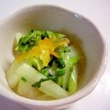 ゆず白菜、簡単に漬物(全工程写真あり)
