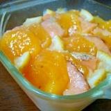 柿とサーモンのマリネ