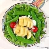 アスパラ、スナップえんどう、キウイのサラダ
