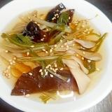 ダシダでキクラゲ・舞茸・水菜の簡単スープ