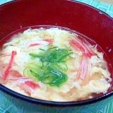 カニカマ&卵の味噌汁