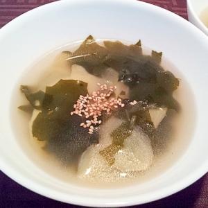 わかめと生姜のスープ