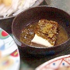 めかぶと豆腐の柚子胡椒風味