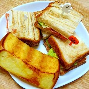 ディニッシュ風食パンで野菜とチーズのサンドイッチ
