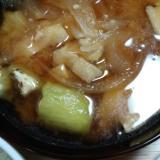 焼き白茄子のお味噌汁☆彡