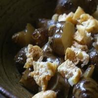 キクイモとガンモの煮物