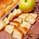 リンゴとチーズ☆ケークサレ