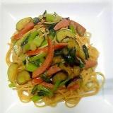 残り物の野菜でパスタ
