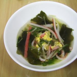 中華風コンソメスープ