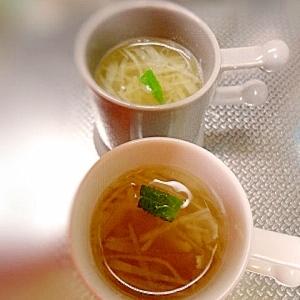 便利だよ(*^_^*)醤油麹で簡単味噌汁風