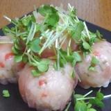 生ハムの洋風手毬寿司