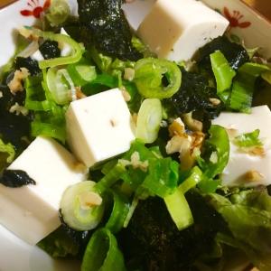低糖質♡時短!豆腐と海苔のチョレギサラダ